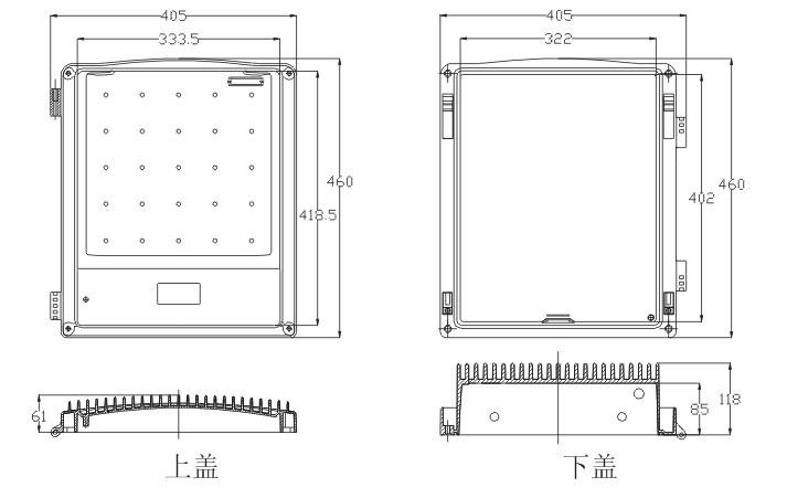 铝压铸机箱